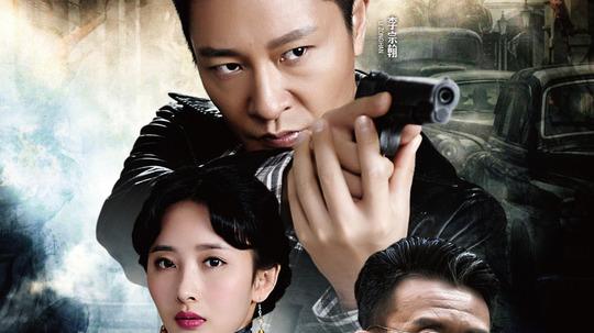 猎豺狼(2017年电视剧)