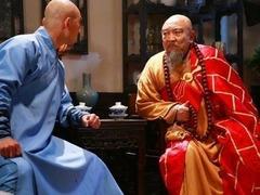 少林寺傳奇之東歸英雄
