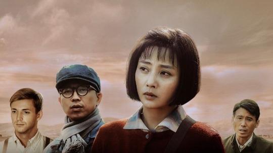 爱情的边疆(2018年电视剧)