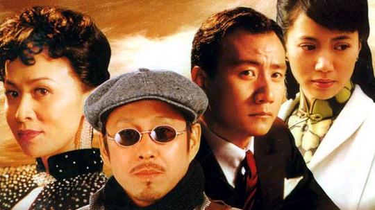 一江春水向东流(2005年电视剧)