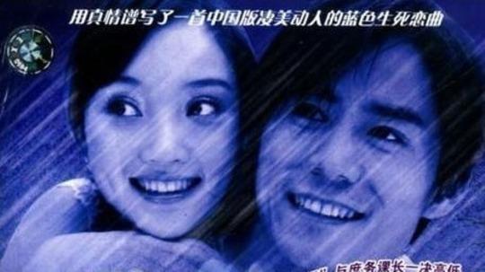 我的淘气天使(2002年电视剧)