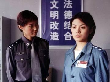 女子监狱 靳东