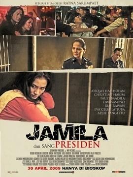 悬崖上的金鱼姬影评_Jamila dan Sang Presiden什么时候播出,在哪个台播出?_电影_电视猫