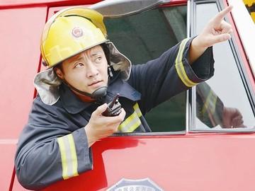 咱村的消防队 赵达