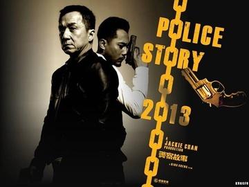 警察故事2013 景甜