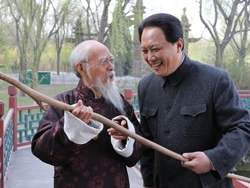 毛泽东与齐白石 王伍福