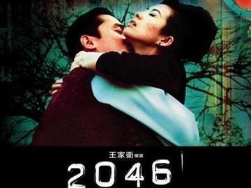 2046 张曼玉