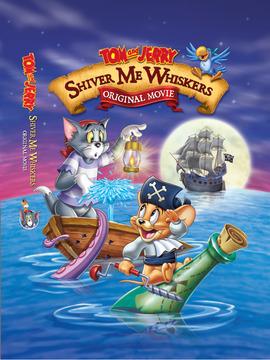 猫和老鼠-海盗寻宝