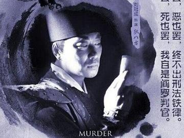 侠僧探案传奇之洛阳花会 刘冠成