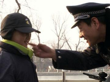 片警高丰年 连奕名