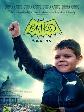 蝙蝠小子崛起:一个被全世界听到的愿望