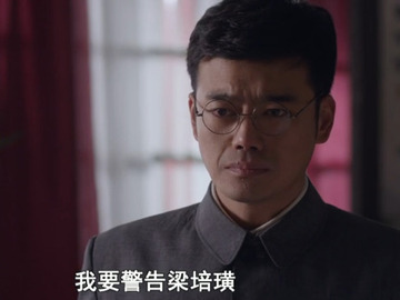 三打三捷 李庆祥