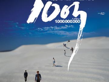 十亿韩元 李民基