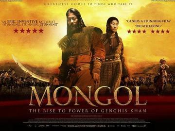 蒙古王 孙红雷