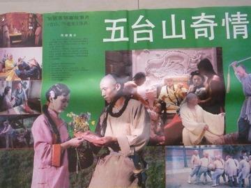 京剧演员刘长生_刘长生个人资料简介,主演的电视剧电影,图片,写真_明星_电视猫