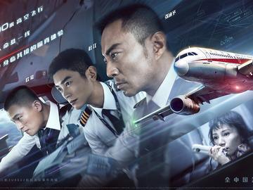 中国机长 李沁