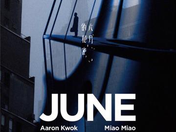 六月的秘密 郭富城