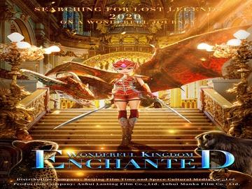 奇妙王国之魔法奇缘