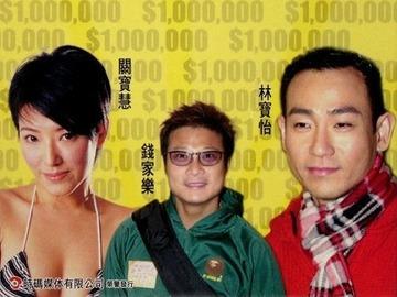 百万富翁-无敌掌门人 王茜