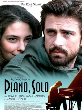 寂寞鋼琴師