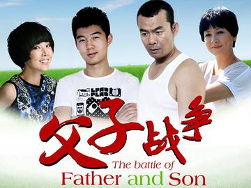 父子战争 姜宏波
