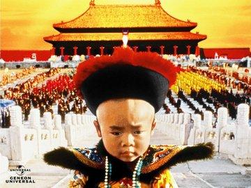 末代皇帝 陈凯歌