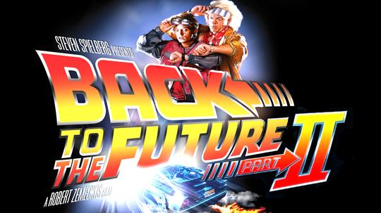回到未来2