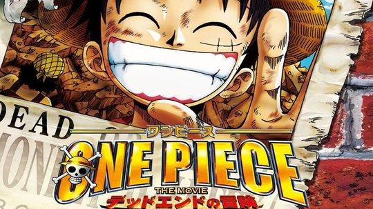 [2011剧场版]海贼王:3D 追寻草帽动漫,动画One Piece 3D 麦わらチェイス全集下载,航海王剧场版11:3D 追寻草帽在线观看