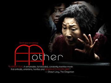 非常母亲 金惠子