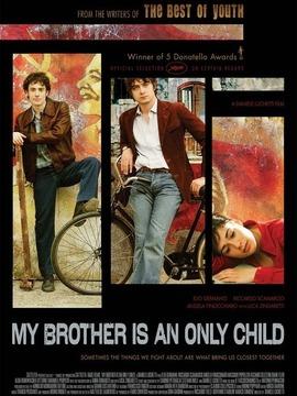 我哥哥是唯一的儿子