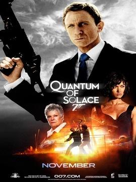 007 퀀텀오브솔러스