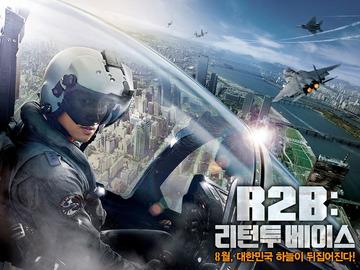 R2B:回到基地 李钟硕