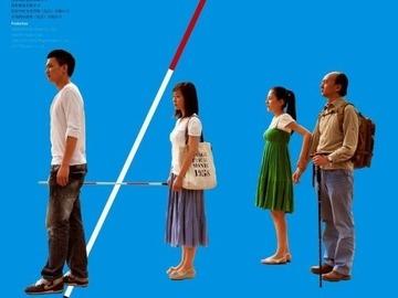 盲人电影院 王劲松