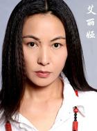 曲妮大师(艾丽娅饰演)