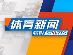 体育大发快3新闻