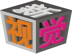 紀錄中國·新視覺