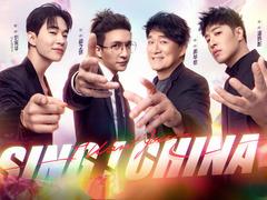 中国好声响