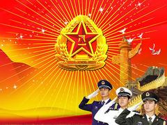 庆祝中国人民解放军建军特别节目