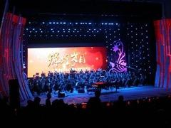 纪念改革开放周年音乐会