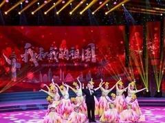 庆祝中华人民共和国成立70周年文艺晚会