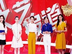 中国文艺报道