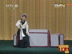 中国京剧音配像精粹