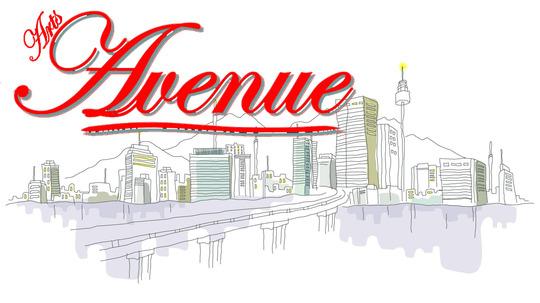 Arts Avenue最新一期