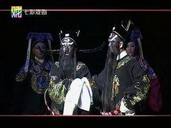 我们共同走过:上海越剧院才艺